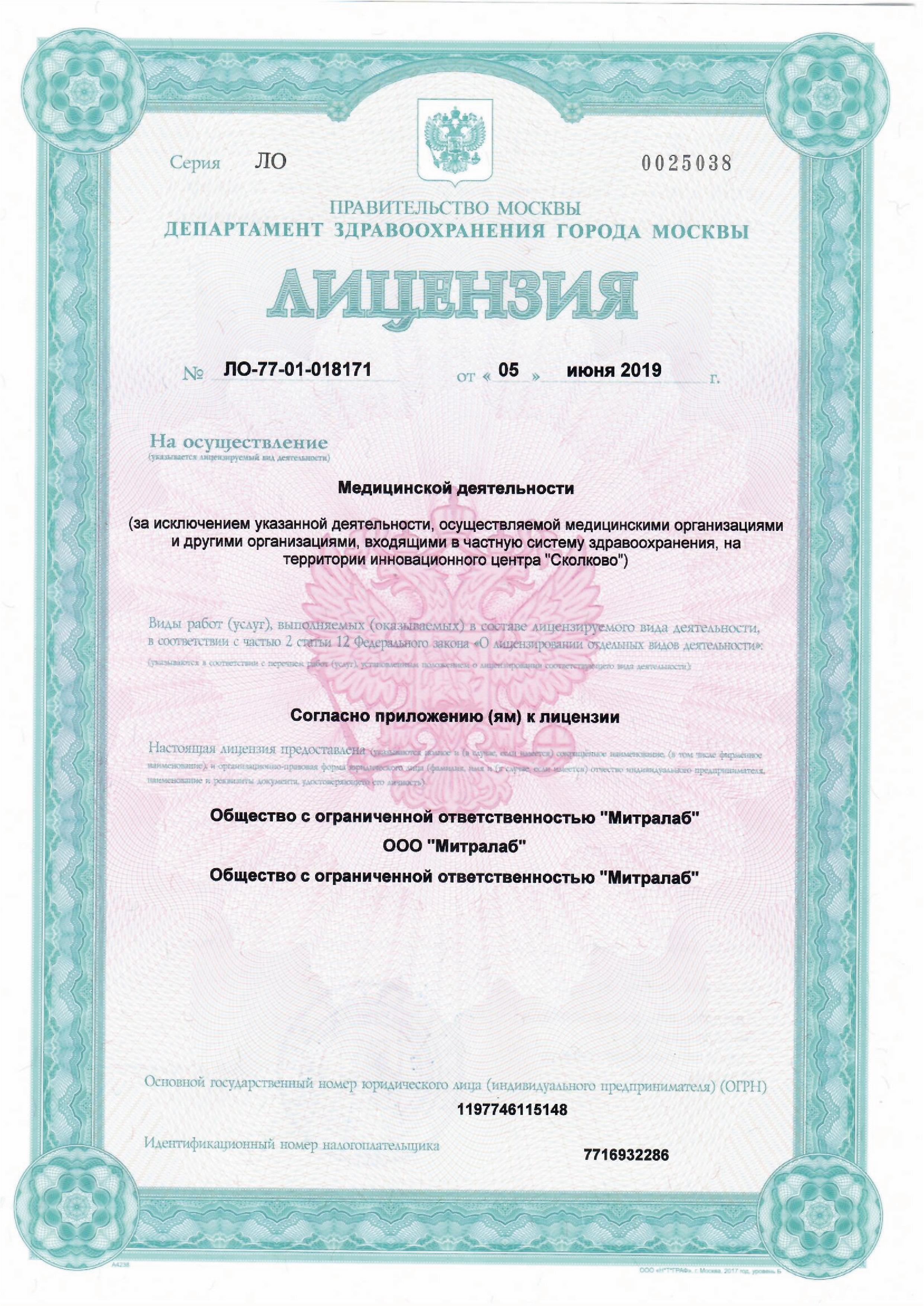 licens-01